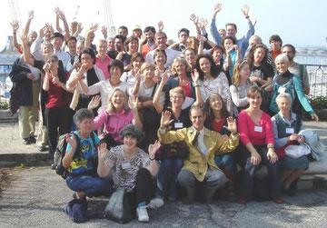 20ème Congrès International de Vision Holistique Gênes, Italie -  2005