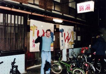 Nishikiyu 錦湯