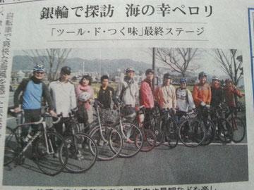 新聞に掲載されました ちなみに一番右側がかぼすメンバーです