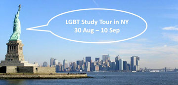 <LGBT Tour in NY 2013> -08/30/2013-09/11/2013 in NYC, U.S. -Visiting, having meeting, and doing volunteer work at LGBT related groups, NPOs, university centers and companies in NYC -We are lokking for