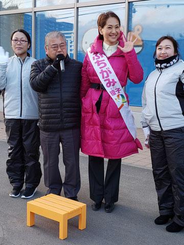 上田後援会会長の熱い応援