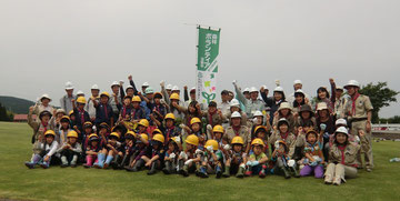 Forestation activities in Toyama