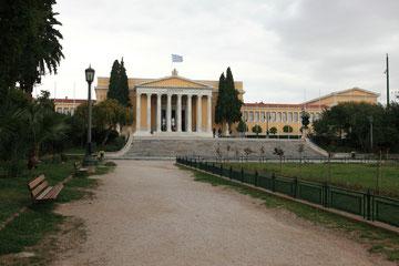 Das Zappeion ist ein klassizistisches Bauwerk und wird als Multifunktionsgebäude u. a. für Tagungen und Kongresse genutzt.