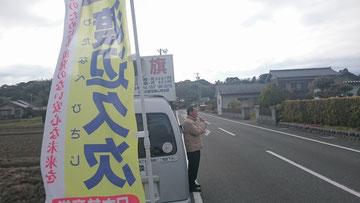 寒い中訴える柴田元市議