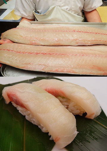 寿司の出前 美味しいカマスサワラ