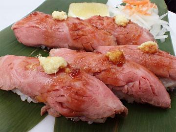 出前館 半額 宅配寿司