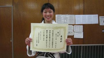 女子個人 有澤麻美選手 優勝