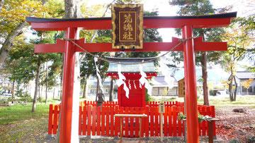 生島足島神社摂社「荒魂社」(長野県上田市)