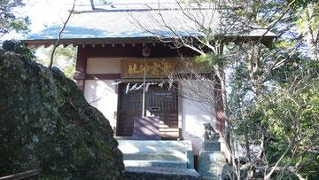 奥氷川神社奥宮「愛宕神社」(東京都奥多摩市)