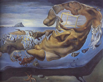 Оносороженный троянец Фидия - Сальвадор Дали - картины ядерного мистицизма