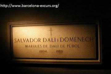 могила сальвадора дали, гиды в музее дали, эксгумация сальвадора дали, театр-музей дали, где похоронен дали