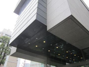 特許庁 入口の写真
