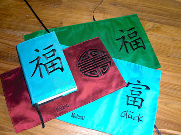 book jackets/buchhüllen jim thompson seide/ silk/jim Thompson seide