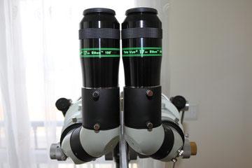 EMS-LS con ETHOS 17mm
