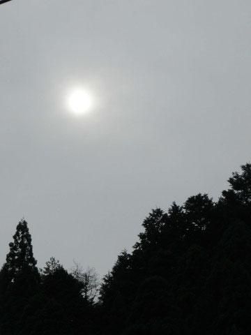 ミルク色の太陽