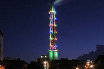 Zu den World Games 2010 erstrahlte der Turm kunterbunt. (Foto: Heinz Pischke)
