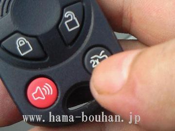 リアガラスボタン