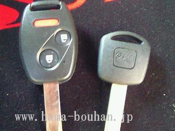 mobilio remote key