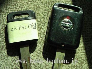e51 key