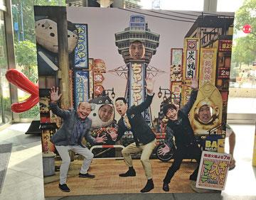 カンテレ扇町スクエアにて 大阪の空気感が心地よかった!