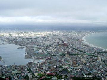 函館市から室蘭市近郊、室蘭市近郊から函館市への格安引越しは赤帽あっぷる引越サービスへ。