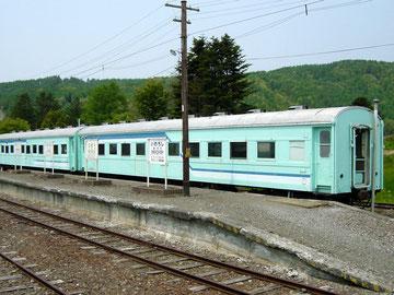 平取町から室蘭市近郊、室蘭市近郊から平取町への格安引越しは、赤帽あっぷる引越サービスへ。