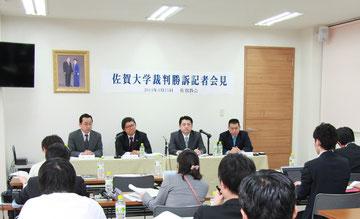 佐賀教会での記者会見