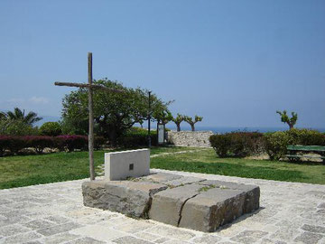 La tumba de Kazantzakis en Heraklion, Creta.