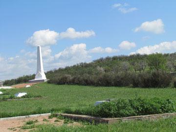 Alma memorial