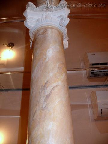 Колонна покрытая венецианской штукатуркой