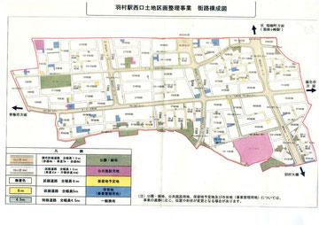 街路構成図(2013年8月に配布されたもの)
