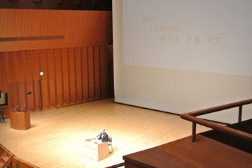 佐々木正美先生です。