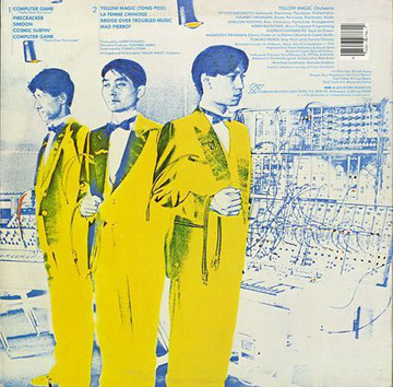 Yellow Magic Orchestra (1979)