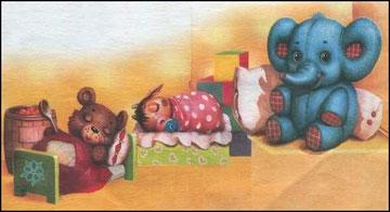 Сонный мишка лёг в кровать, только слон не хочет спать