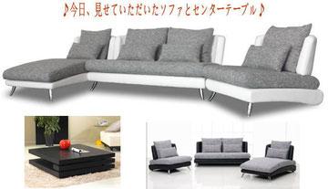 ソファとセンターテーブル