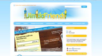 Блог помощников Jimdo