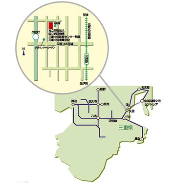 三重中央看護学校までのアクセス方法