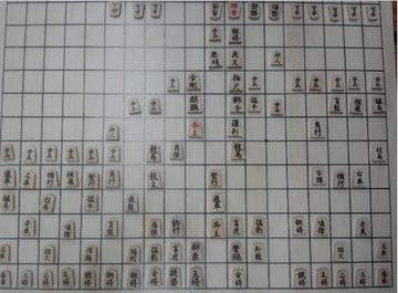 yamaさんの将棋盤と駒で対局
