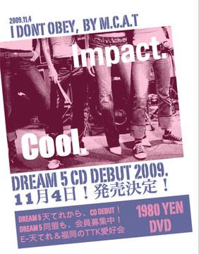 e-天てれ!Dream 5!ポスター