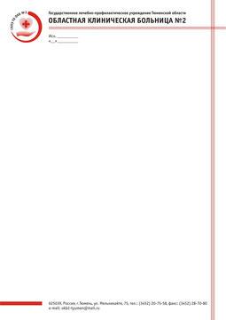 фирменный бланк, пример фирменного бланка, образец фирменного бланка, шаблон фирменного