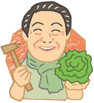 ガーデニング 園芸 農園 育て方