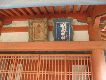 平群坐紀氏神社(へぐりにいますきしじんじゃ)