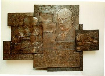 Gedenktafel für Dr. Adolf von Achenbach, 2001, 150 x 106 cm - Achenbachkrankenhaus Königs Wusterhausen