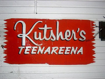 Kutsher's Teen Arena Sign