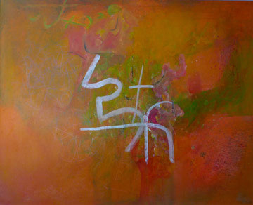 Energie I 80 x 100 cm Acryl auf Leinwand