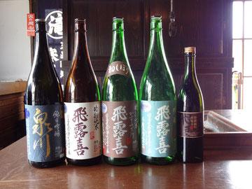 日本酒とともにどうぞ!