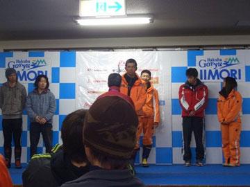 ペアリング選手権の表彰