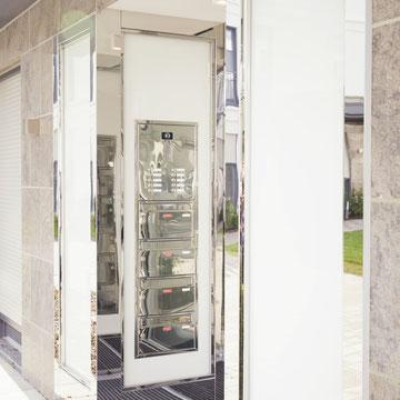 Unterputz- Briefkastenanlagen Edelstahl spiegelpoliert, Videomodul