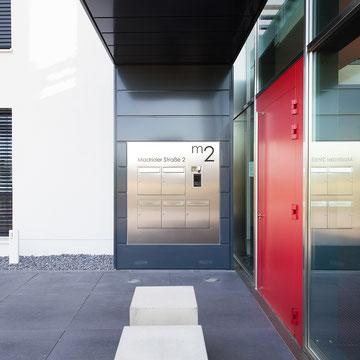 Türseitenteil-Briefkastenanlage, Edelstahl, gebürstet