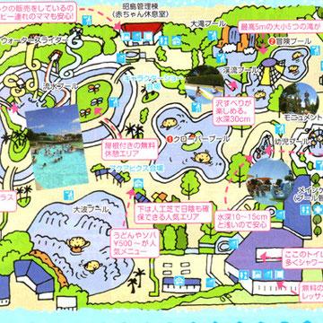 プールマップ(ファミリーウォーカー)